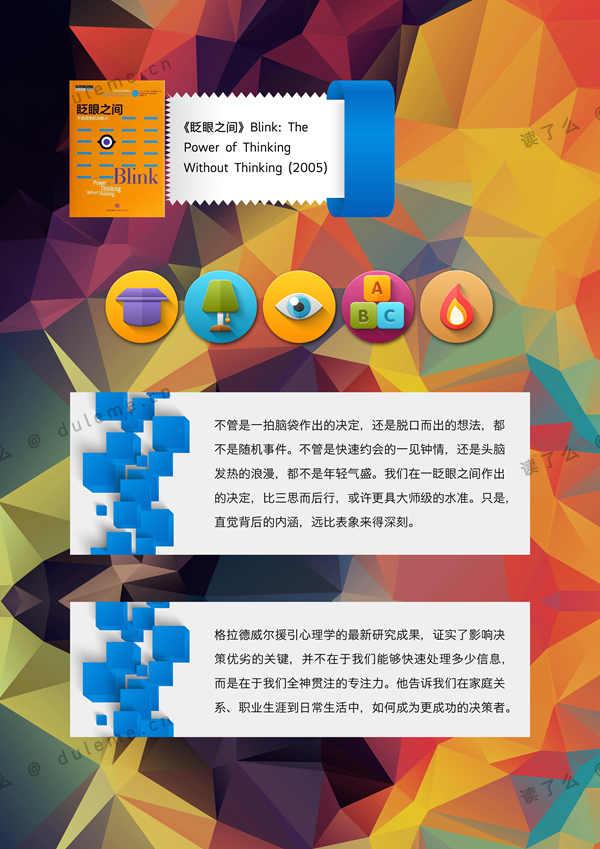 shuiyin800blinkauthortuxing_2