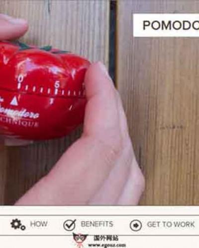 有原则的番茄大法