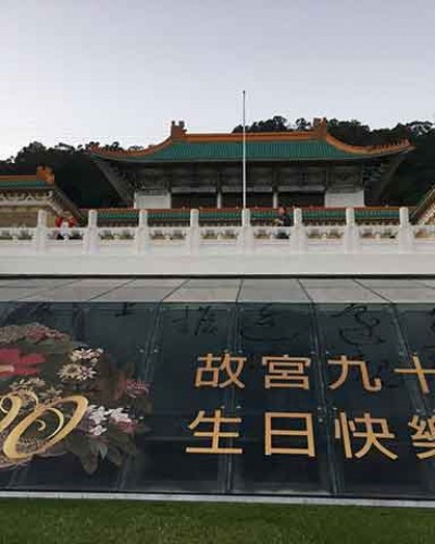 如何从台北故宫体察微妙的两岸关系?