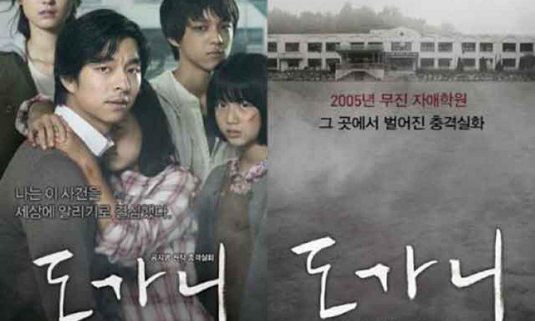 韩国电影和流行文化的社会责任