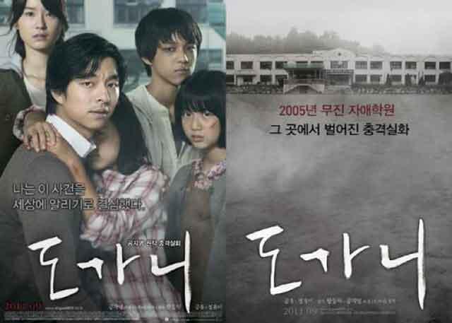korea1-563x402