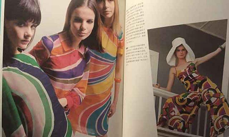 六十年代的时尚:也许那才是现代