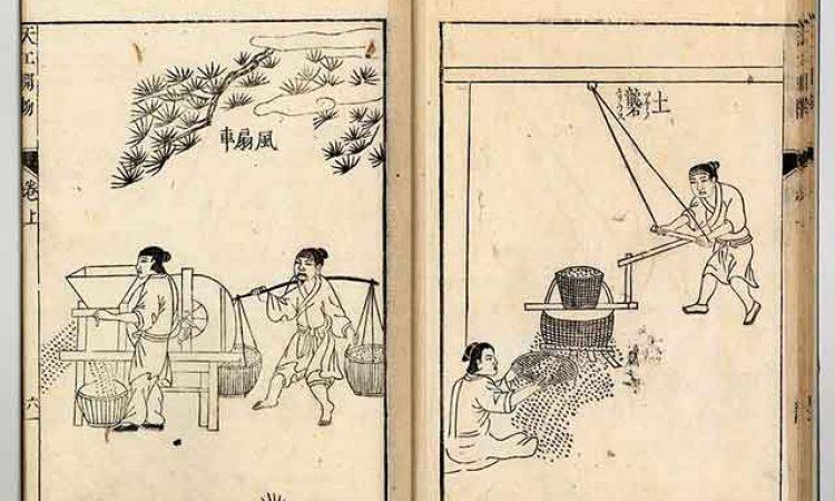 """中国人为什么看不起""""工""""?"""