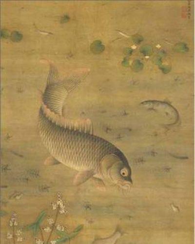 历代名家笔下的小鱼儿